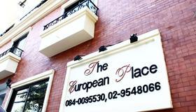 欧洲广场酒店 - 曼谷 - 建筑