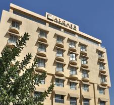 艾尔卡大都会酒店