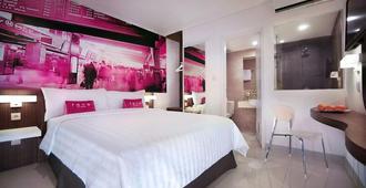 Pgc西利利坦法维酒店 - 雅加达 - 睡房