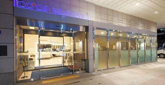 乙支路co-Op公寓 - 首尔 - 酒店入口