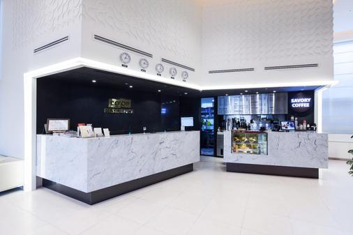 乙支路co-Op公寓 - 首尔 - 柜台