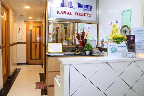 卡迈勒旅行者青年旅馆 - 香港 - 柜台