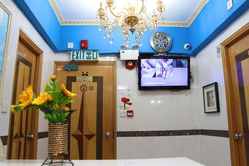 卡迈勒旅行者青年旅馆 - 香港 - 客房设施