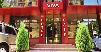 比巴酒店 - 哈尔科夫 - 建筑