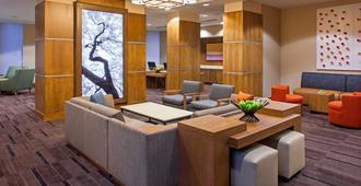 新奥尔良会议中心凯悦酒店 - 新奥尔良 - 休息厅