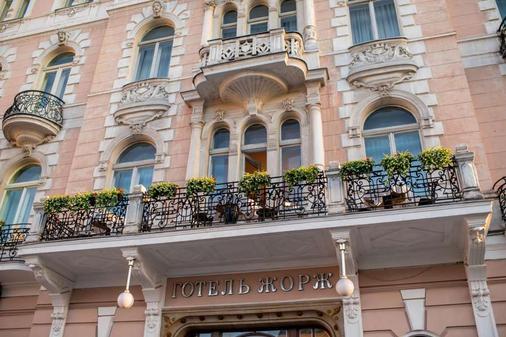 乔治酒店 - 利沃夫 - 建筑