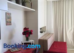 拉斐尔公寓式酒店 - 赫兹利亚 - 睡房