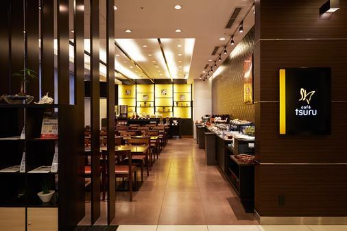 长崎格兰地产酒店 - 长崎市 - 餐馆