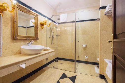 阿卡迪亚精品酒店 - 布拉迪斯拉发 - 浴室