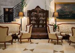 阿卡迪亚精品酒店 - 布拉迪斯拉发 - 休息厅