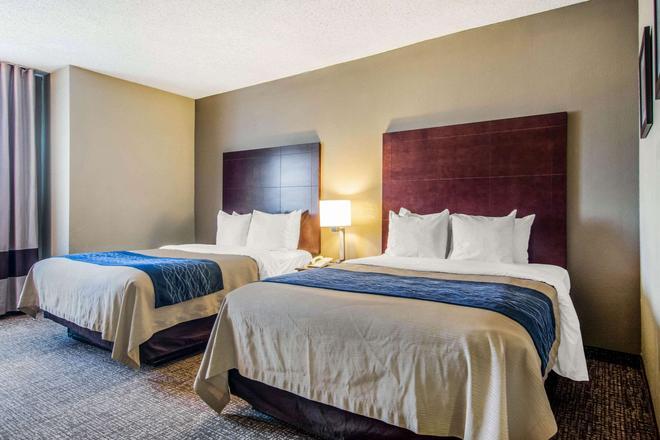 亚特兰大市区南凯富酒店 - 亚特兰大 - 睡房