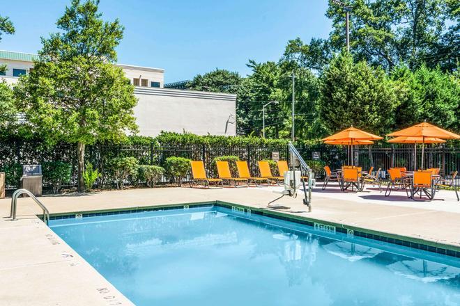 亚特兰大市区南凯富酒店 - 亚特兰大 - 游泳池
