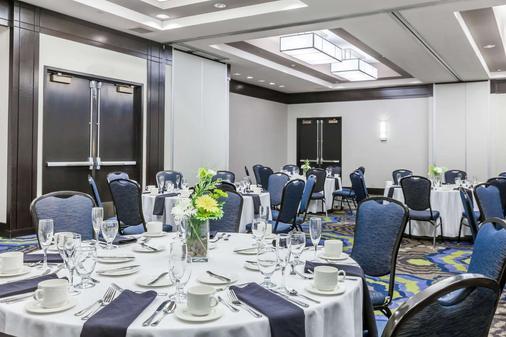 温德姆匹兹堡大学中心酒店 - 匹兹堡 - 宴会厅
