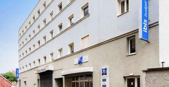 格拉茨城宜必思快捷酒店 - 格拉茨 - 建筑