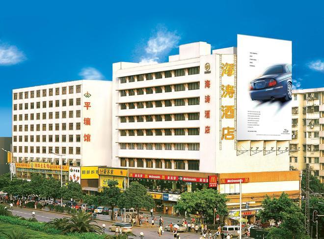 广州海涛酒店 - 广州 - 建筑