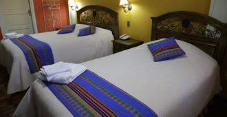 爱丝特雷娜安迪娜酒店 - 拉巴斯