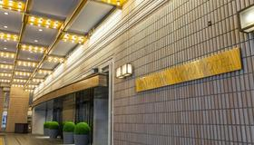 名古屋东急酒店 - 名古屋 - 建筑