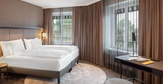 巴塞尔维多利亚酒店 - 巴塞尔 - 睡房