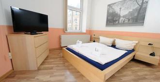 """德累斯顿""""我的家""""酒店 - 德累斯顿 - 睡房"""