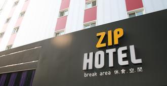 Zip酒店 - 首尔 - 建筑