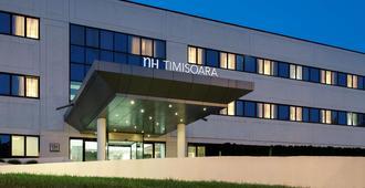 蒂米什瓦拉nh酒店 - 蒂米什瓦拉