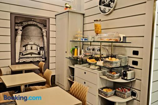 米兰里欧酒店 - 米兰 - 自助餐