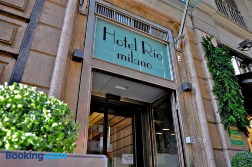 米兰里欧酒店 - 米兰 - 建筑