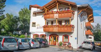 桑嫩霍夫酒店 - 民宿及公寓 - 因斯布鲁克 - 建筑