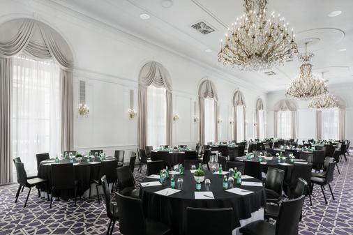 阿菲尼亚纽约市曼哈顿酒店 - 纽约 - 宴会厅
