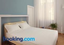 云邸酒店 - 热那亚 - 睡房