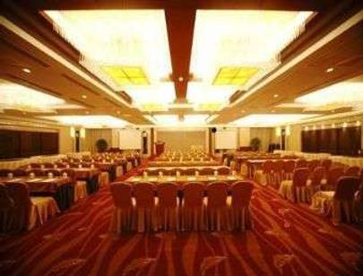 扬州凯莎华美达广场酒店 - 扬州 - 会议室