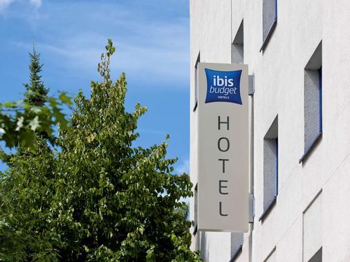 宜必思快捷汉堡阿尔托那酒店 - 汉堡 - 建筑