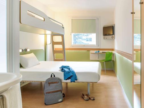 宜必思快捷汉堡阿尔托那酒店 - 汉堡 - 睡房