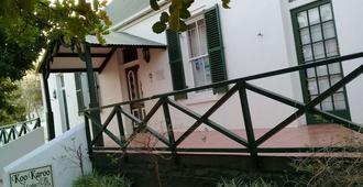 古卡鲁自助式旅馆 - 蒙塔古 - 户外景观