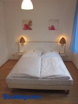 瓦尔德斯鲁酒店 - 杜塞尔多夫 - 睡房