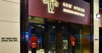 香港湾仔睿景酒店 - 香港 - 建筑