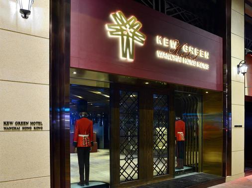 香港灣仔維景酒店 - 香港 - 建筑