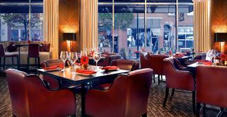 索菲特费城酒店 - 费城 - 餐馆
