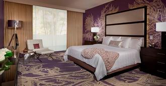 佐索酒店 - 棕榈泉 - 睡房