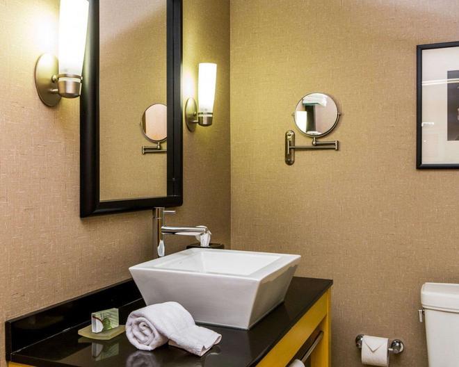特拉弗斯城坎布里亚酒店 - 特拉弗斯城 - 浴室