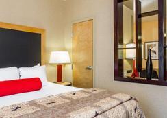 特拉弗斯城坎布里亚酒店 - 特拉弗斯城 - 睡房