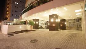 巴特信心旅馆 - 库里提巴 - 大厅