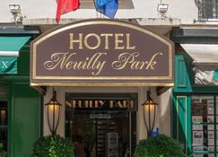 纳伊公园酒店 - 塞納河畔讷伊 - 户外景观