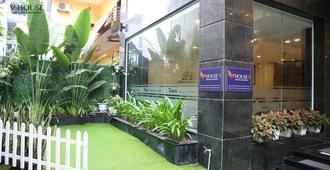 V之家5号服务式公寓酒店 - 河内 - 户外景观
