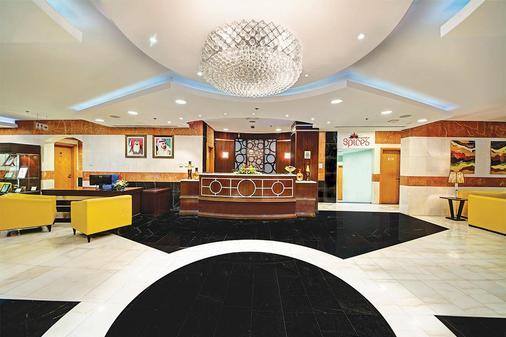阿尔巴沙奥酷瑞公寓式酒店 - 迪拜 - 柜台