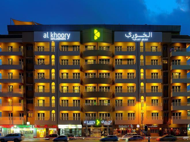 阿尔巴沙奥酷瑞公寓式酒店 - 迪拜 - 建筑