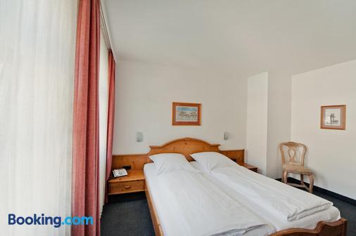 阿尔特林格雷恩酒店 - 班贝格 - 睡房