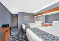 多佛麦克罗特套房酒店 - 多佛尔 - 睡房