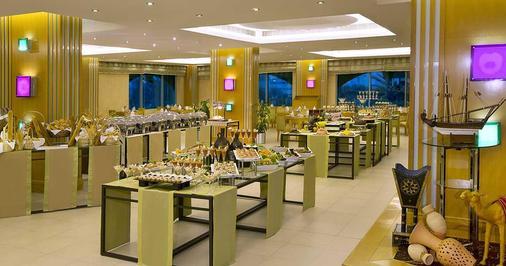 马斯喀特城市季节酒店 - 马斯喀特 - 自助餐