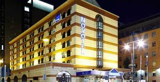 伯明翰市中心诺富特酒店 - 伯明翰 - 建筑